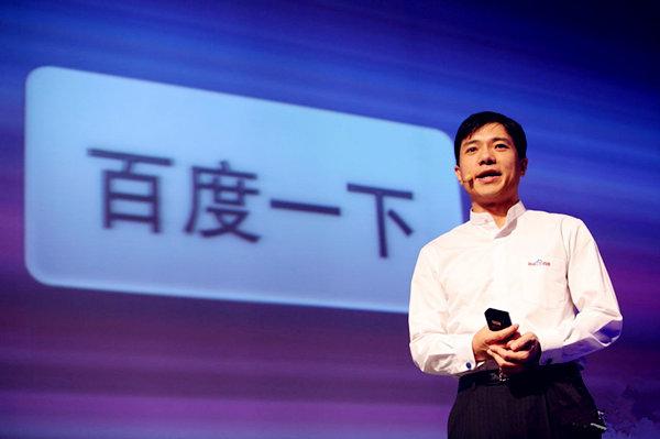 李彦宏:O2O技术相对匮乏,大都是砸钱、发红包,非常同质化