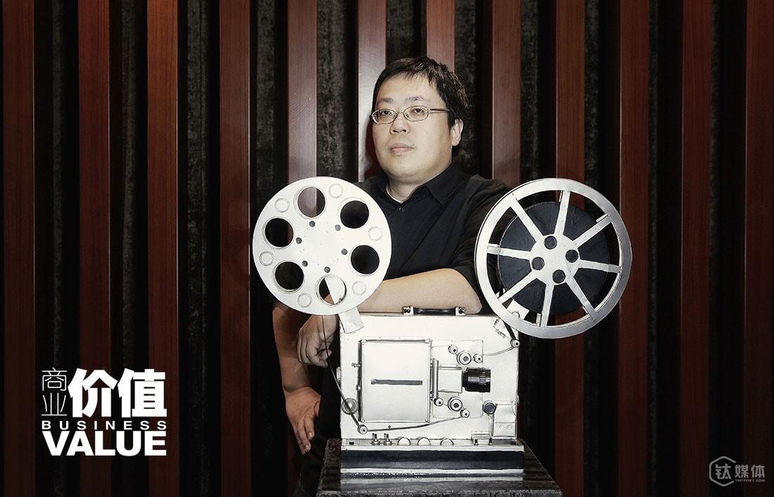 """人称""""不二""""的电影制片人陈洪伟"""