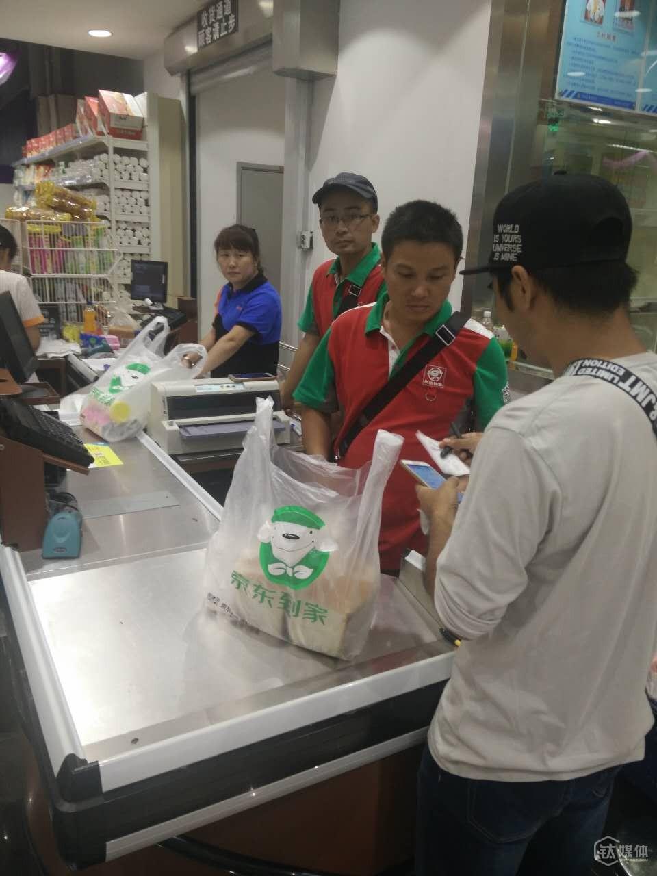 众包物流员在商家验证二维码取货