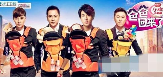 王中磊亲自上阵《爸爸回来了》,华谊与浙江卫视的深度合作可见一斑。