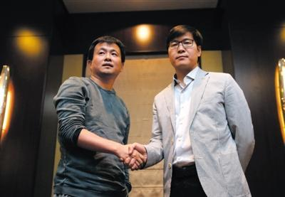 Yang Haoyong and Yao Jinbo