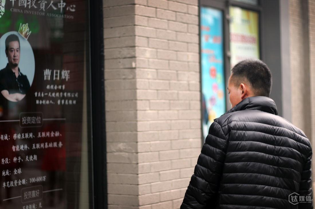 汪小生说,他坚信,做互联网,一定要选择到北京,这也是吸引他到创业大街来的原因。