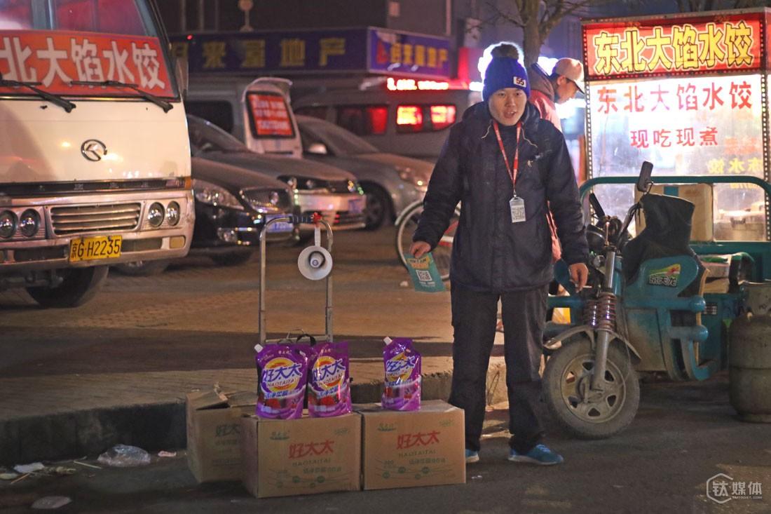 1:闫军祥从8月开始做地推,他说,这样比较自由,来钱也快,一个星期甚至一天一结,从不拖欠。11月18日晚上,他和杨杰在北京朝阳区双桥为一款分类信息APP做地推,一个用户关注公众账号、下载APP并注册,就可以获得一袋4斤的洗衣液,而地推员可以获得4块钱。