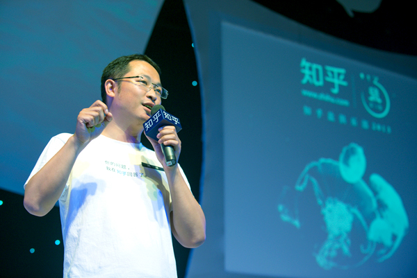 Zhou Yuan, the founder & CEO of Zhihu