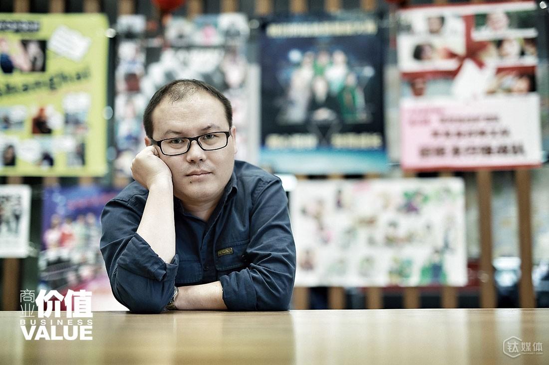 Yang Lei, vice president of Alibaba Film