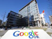"""谷歌低头重返中国市场,这都是""""任性""""的代价"""