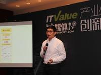 众安保险CEO陈劲:互联网金融正在成为底层通用型平台