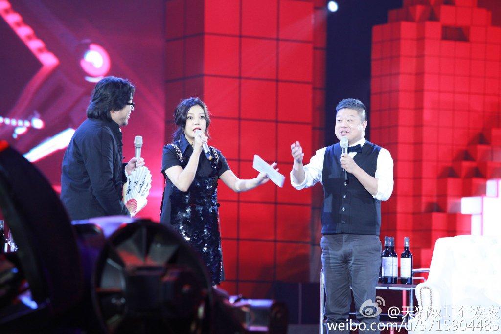 高晓松、赵薇、马东 打广告三人组