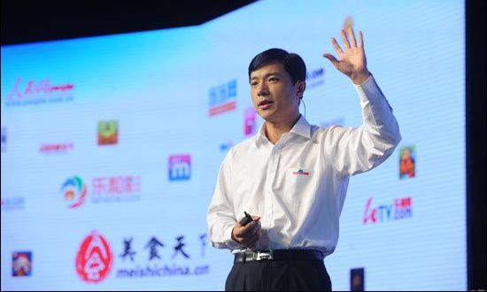 Li Yanhong, the founder and CEO of Baidu
