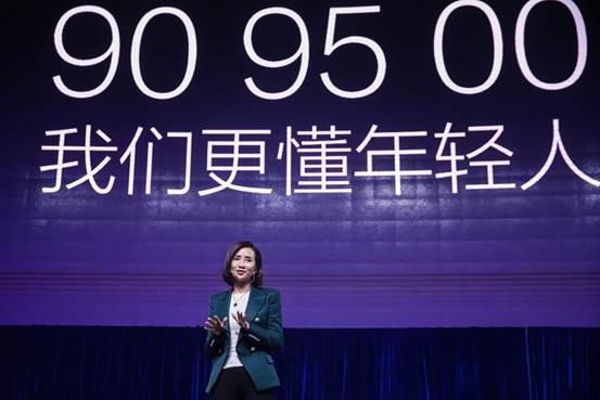 爱奇艺的首席营销官王湘君透露,爱奇艺内容更侧重新生代群体
