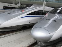 "iBeacon高铁""新玩法"""
