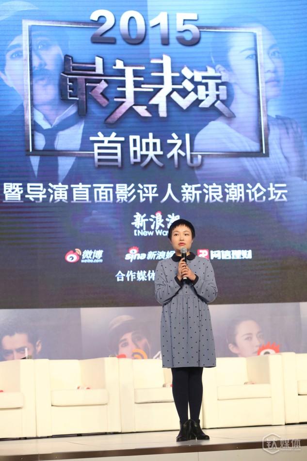 """新浪娱乐负责人陈弋弋讲述""""最美表演""""的由来"""