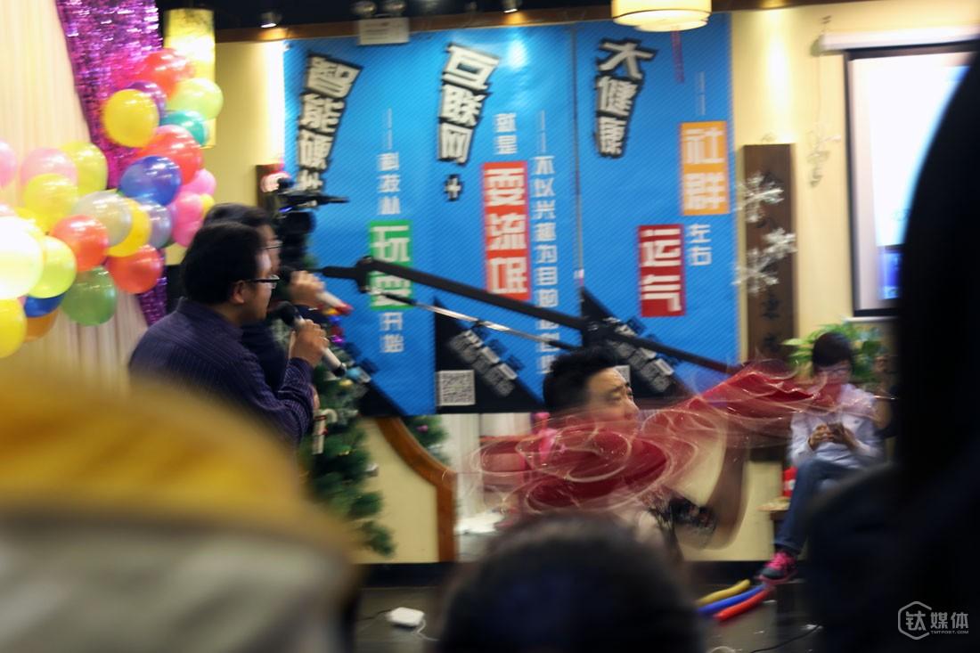 一个互联网创业圈的聚会,主办方邀请陈步衡参加,这里是他的团队在北京最新开拓的一个线下讲课点。