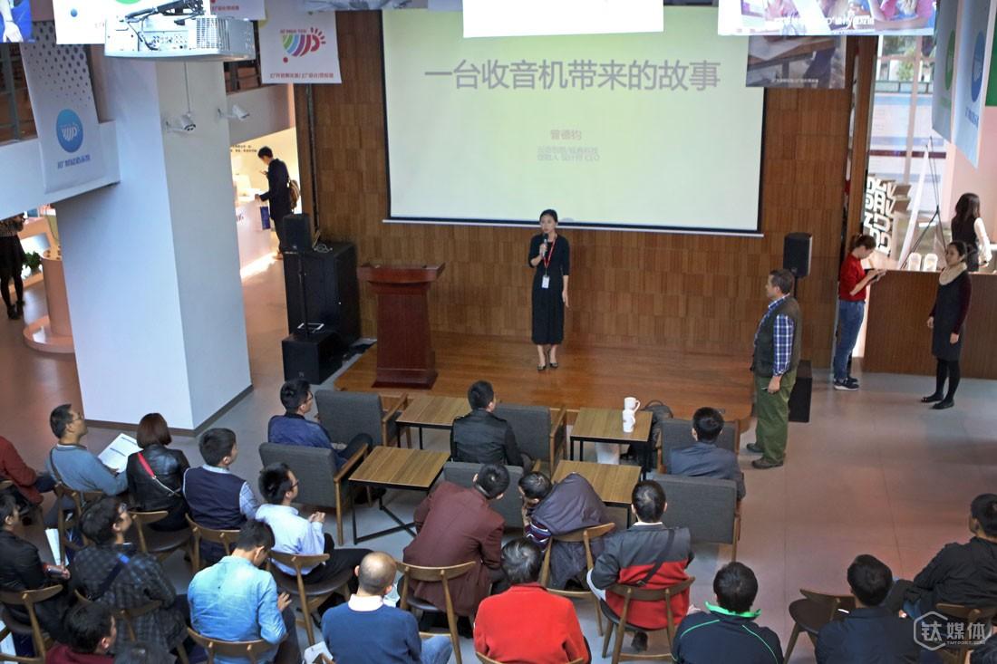 12月4日,曾德钧应邀到位于深圳科技园软件产业基地的京东智能奶茶馆做分享,他特意准备了一些周边小礼物,回答问题的有奖,分享结束还有抽奖环节,他说,和年轻人在一起,一定要互动,要好玩才行。
