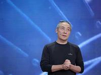 华大基因拟登创业板,首发将不低于4000万股
