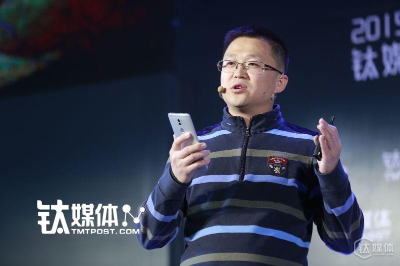 奇酷科技总裁朱芳浩