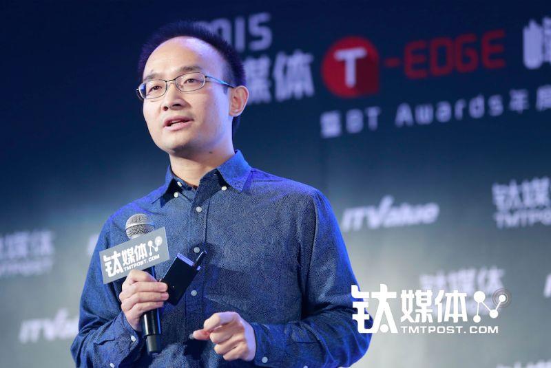 青云QingCloud创始人&CEO黄允松