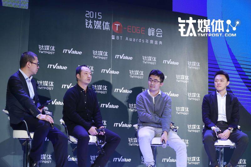 商业价值出版人刘湘明、钉钉创始人陈航、SMARTX联合创始人、CEO徐文豪、青山资本创始合伙人张野