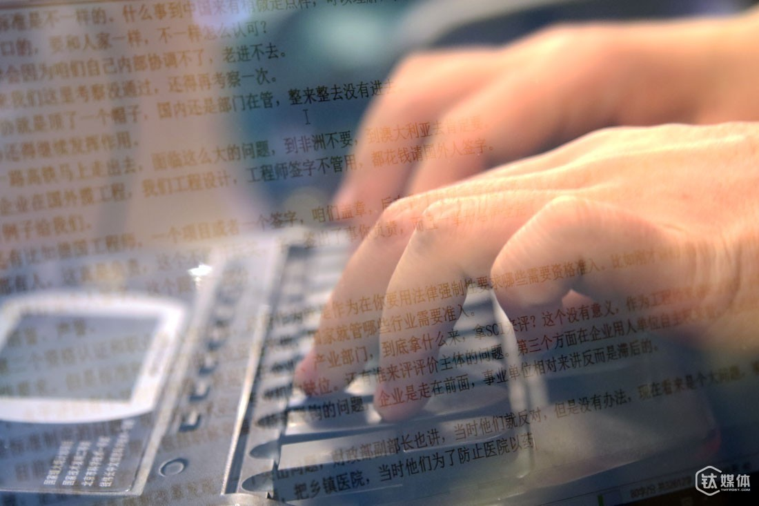 "The price of stenographs varies from 3,300 to 5,800 RMB, while the salary for stenographers also varies from 800 to 1,200 RMB per three hours. An experienced stenographer can earn around 10,000 RMB monthly, and there are at most 1,000 stenographers across China, especially in Beijing, Shanghai and Guangzhou. ""There are some stenographers in Hangzhou. For example, Jack Ma has his own stenographer,"" she revealed. Speaking of voice recognition technologies, she said that there were too many limits for such technologies: the speaker has to speak Mandarin in a quite hall with WiFi connection. ""Such technologies can only be used in a limited circumstances. For example, if a writer want to write a book, he can tell the story and let the voice recognition machine record and dictate the entire book."""