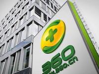 奇虎360达成私有化协议,回归目标或已锁定A股