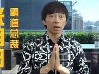 搜狐张朝阳:资金实力不如BAT那么大,但我们竞争优势并不弱