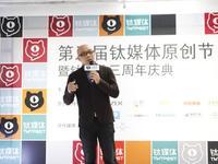 【原创节】王凯创业后的反思:内容收费和做内容的初衷是相违背的