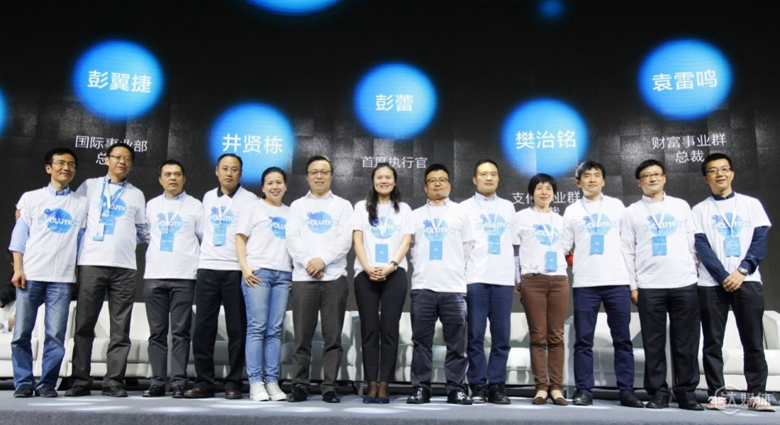 Ant Financial's senior executive team