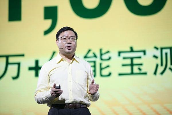 绿能宝创始人 彭晓峰