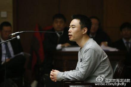 快播原CEO王欣在庭审现场