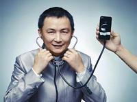 春雨医生张锐:去年实际收入达到1.3亿元,拟A股上市