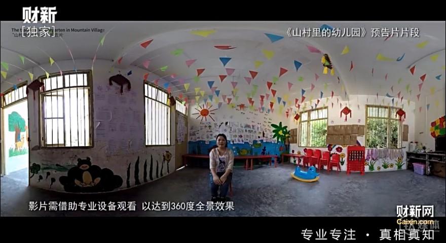 财新发布第一部VR纪录片,视觉化尝试能否让深度调查到达更多受众?