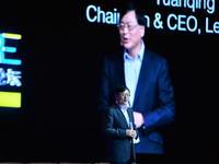 关于未来智能终端,杨元庆认为万物智能和终极云大脑是发展方向