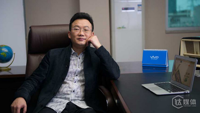 Shen Wei, the founder and CEO of VIVO