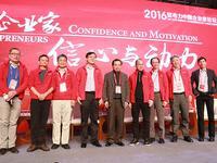马云、刘强东、杨元庆等大佬齐聚东北小镇亚布力,他们都说了什么?