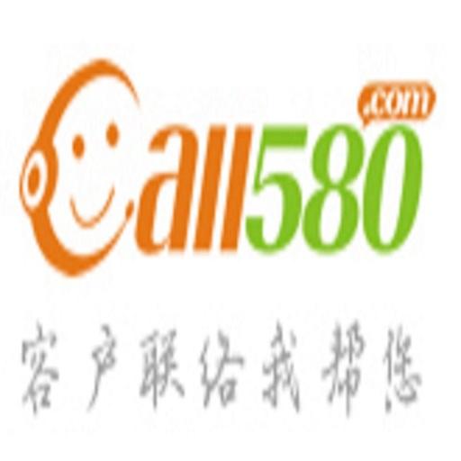Call580