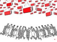 """【钛晨报】支付宝春晚将发8亿红包,但集齐""""福卡""""可能需要找黄牛"""