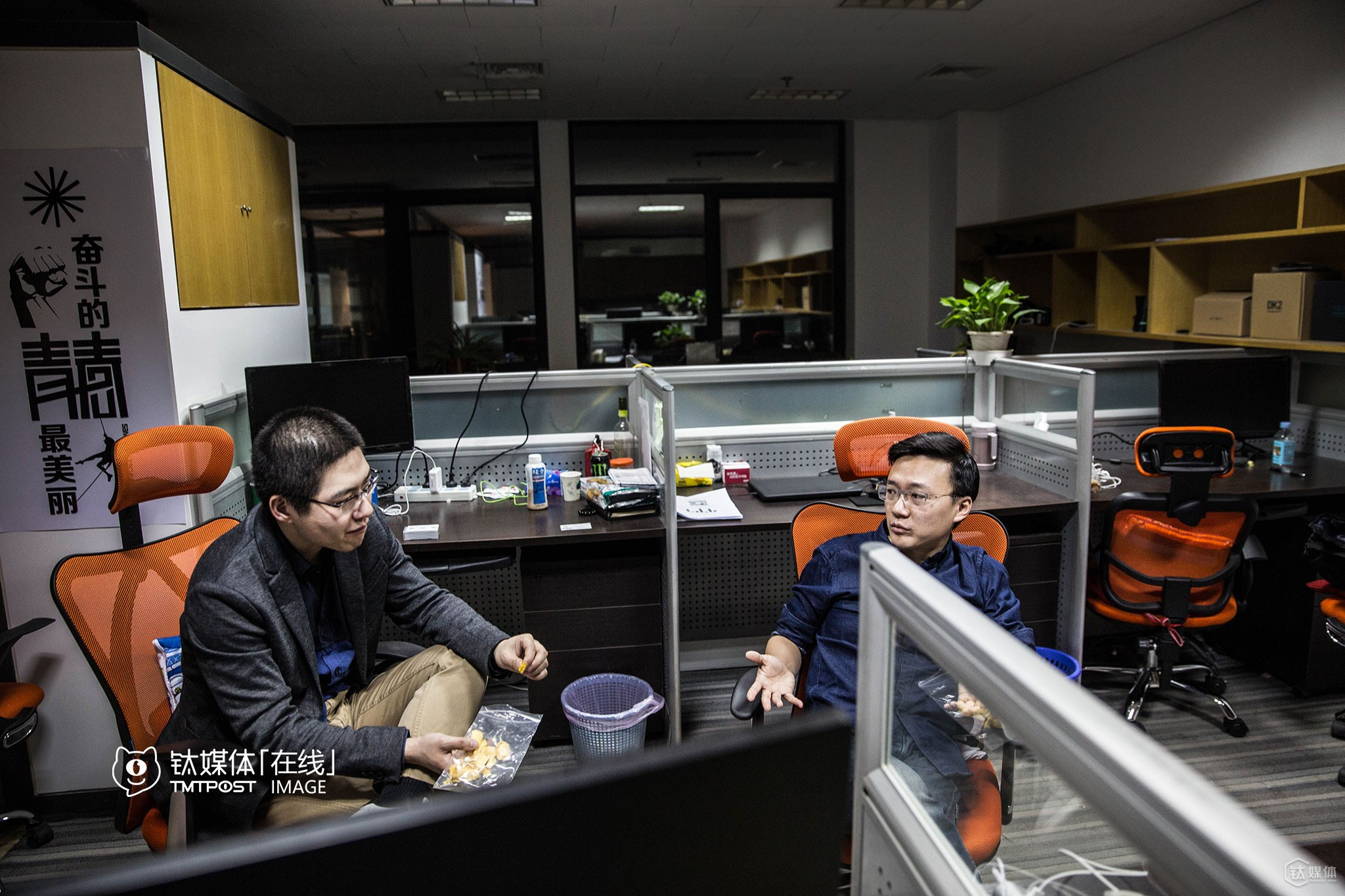 Before leaving the office, Mr. Wu and Mr. Zhong had a swift discussion over recruiting.