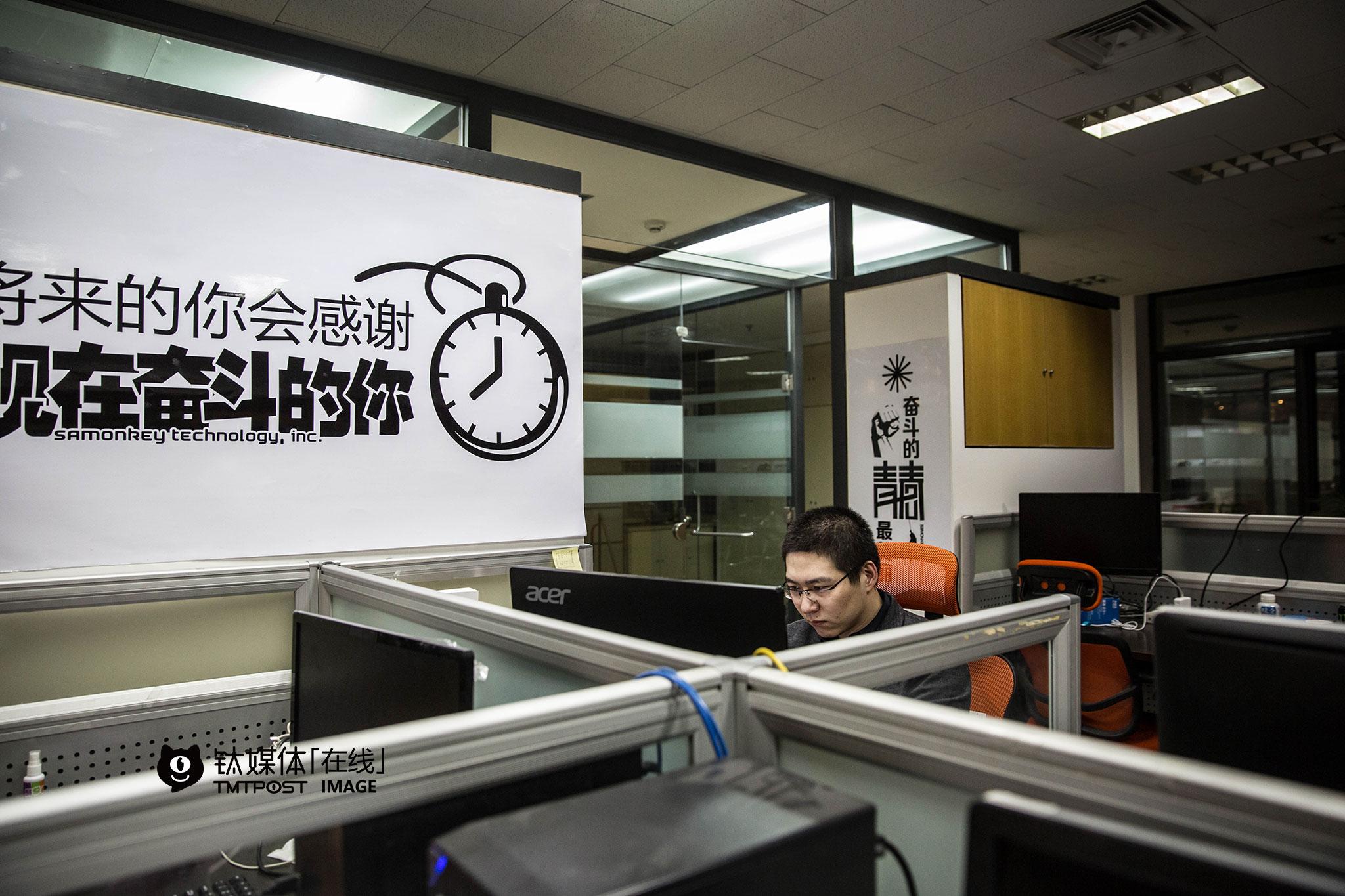 3月3日23:44,北京,VR团队三目猴科技联合创始人吴祥东在赶工准备急需提交给应用商店的APP专利文件。