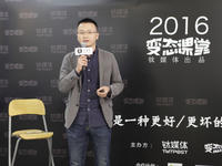 钉钉产品总监天蓬:专注企业办公的钉钉为什么要做红包?