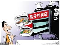 央视3.15吊打一大票互联网公司:饿了么、车易拍、淘宝、大众点评、美丽说……