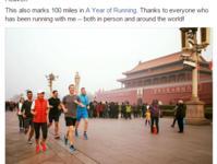 小扎如何在天安门广场发出了一条Facebook?