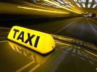交通部部长:网约车补贴是短期行为,对传统出租车形成不公平竞争