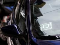 Uber负面消息不断,用户安全存在隐忧|3月7日坏消息榜