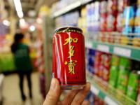 """【妙史】加多宝将不得不采用的红罐搭上""""吉庆""""班车,逆袭凉茶市场"""
