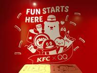 """除了用""""度秘""""机器人点餐,肯德基以后还可以用QQ订餐"""