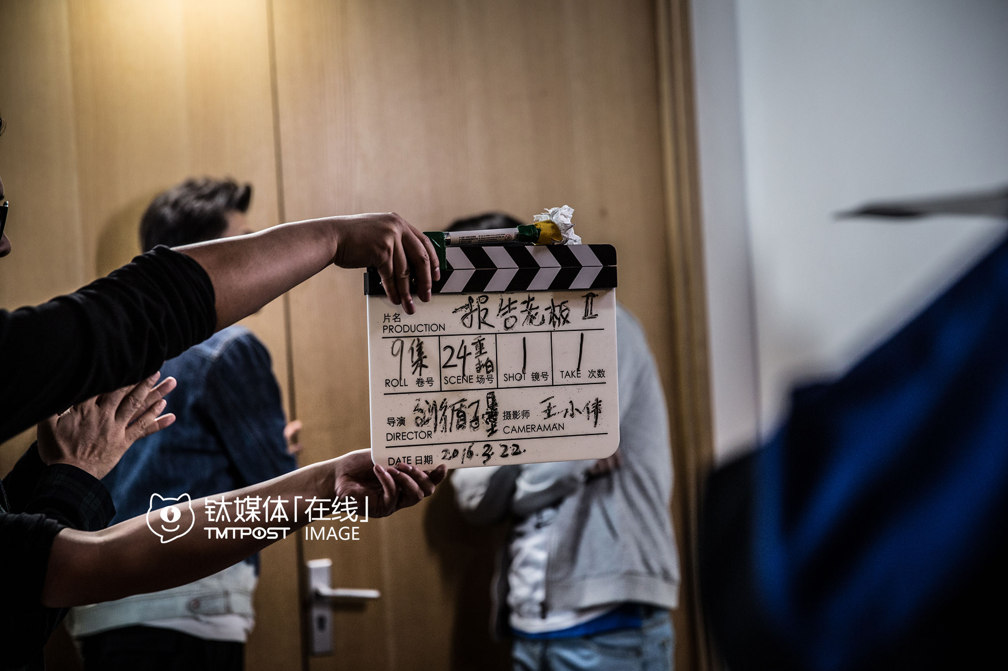 March 23rd, 00:04. Boss season 2's filming scene.
