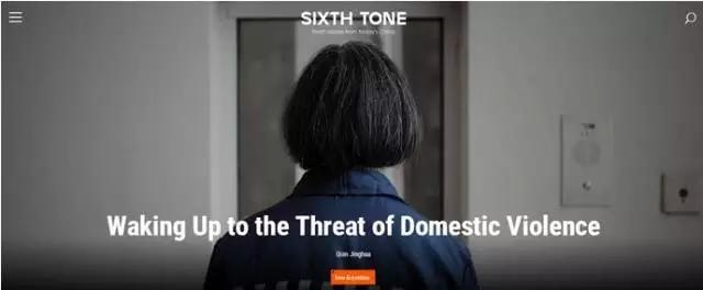 """被视为一直怀揣新闻理想的澎湃新闻,出品了一份全新英文产品—""""第六声""""(Sixth Tone),目的是为了面向海外受众讲述中国故事,而该产品已经开始上线测试。"""