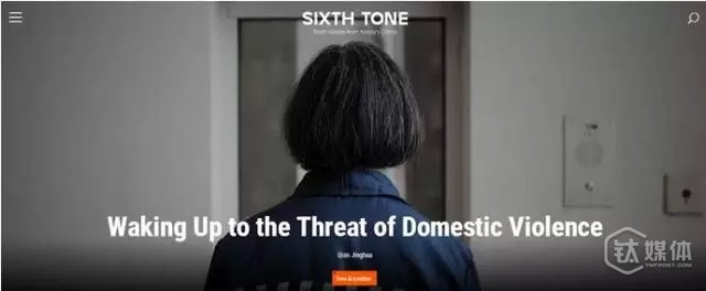"The lead story on Sixth Tone's pre-debut home page, ""Waking Up to the Threat of Domestic Violence,"" mirrors The Paper's emphasis on legal reporting."