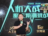 明天《我是歌手》总决赛你押宝谁?阿里云AI预测黄致列最有歌王潜质