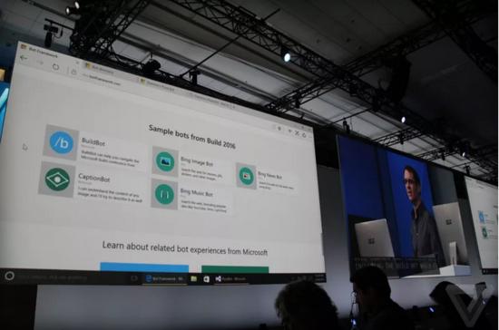 错失了移动设备红利的微软,2016年要赌一把聊天机器人